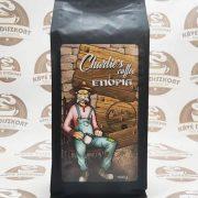 Charlie's Coffee Etiopia szemes kávé 1000g
